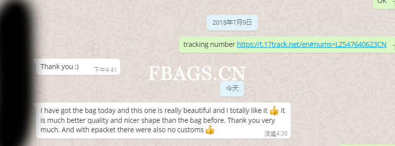 Pbags.ru review 2018/7/17 13:11